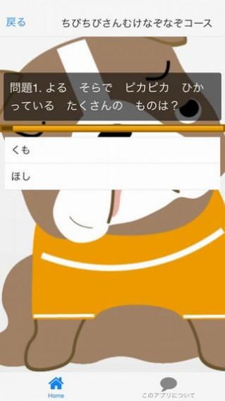screen322x572
