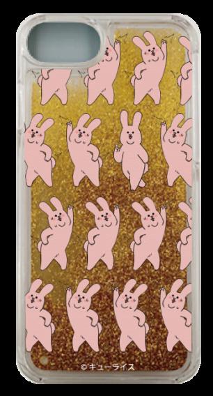 スキウサギ グリッターケース「ふぃーばー」