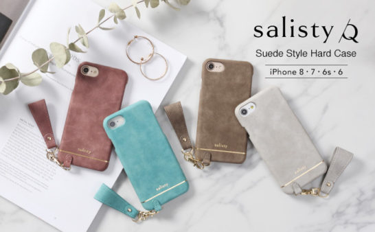 salisty(サリスティ)